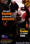"""Book cover """"Alternative Reality For Illusioned Humanity"""""""