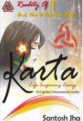 """Book cover """"Karta: Life-Inspiring Essays"""""""