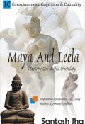 """Book cover """"Maya And Leela: Utility In Life's Futility"""""""