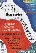 "Book cover ""Reality, Stupidity, Hypocrisy And Humanity"""