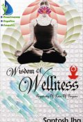 """Book cover """"Wisdom Of Wellness: Perpetuity Of Poise Of Purpose"""""""
