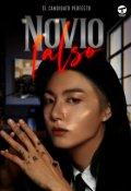 "Portada del libro ""Novio Falso;  Jeon Jungkook [#1]"""