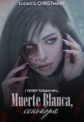 "Обкладинка книги ""Muerte Blanca, сеньйора"""