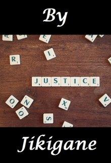 """Libro. """"Justicia"""" Leer online"""
