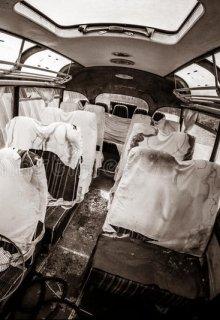 "Книга. ""Автобус без рейсу"" читати онлайн"