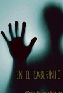 """Libro. """"En el laberinto"""" Leer online"""