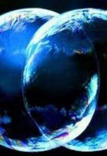 """Libro. """"Mundos. Las Reliquias"""" Leer online"""
