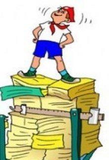 """Книга. """"Чи важко бути піонером?"""" читати онлайн"""