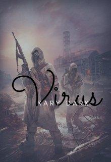 "Libro. ""Virus"" Leer online"