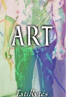 """Libro. """"Art"""" Leer online"""