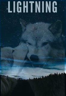 "Libro. ""Lightning | Narry | Omegaverse"" Leer online"
