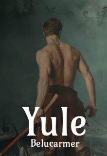 """Libro. """"Yule"""" Leer online"""