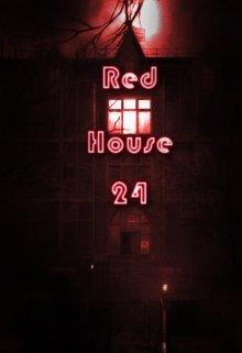"Libro. ""Red House 24"" Leer online"