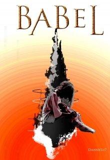 """Libro. """"Babel"""" Leer online"""