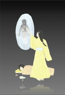 """Book. """"Yagan jae and the dreaming girl"""" read online"""