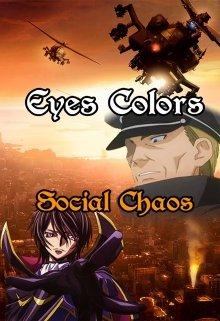 "Libro. ""Eyes Colors (tomo 6) ""Social Chaos"""" Leer online"