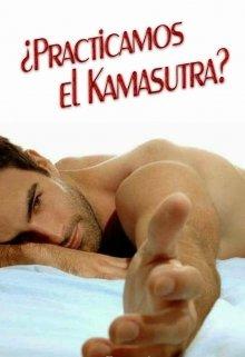 """Libro. """"¿practicamos el Kamasutra?"""" Leer online"""