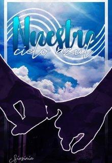 """Libro. """"Nuestro cielo azul"""" Leer online"""