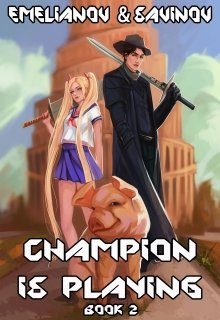 """Book. """"Code Hero: Champion Is Playing Book #2"""" read online"""