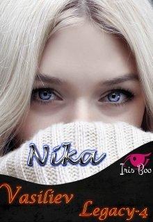 """Libro. """"Nika - Vasiliev Legacy 4 - Disponible hasta octubre"""" Leer online"""