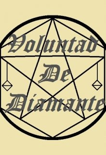 "Libro. ""Voluntad de diamante"" Leer online"