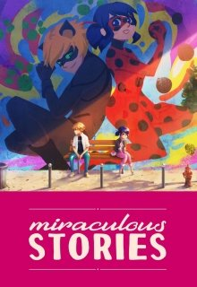 "Libro. ""Miraculous stories"" Leer online"