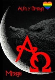 "Libro. ""Alfa y Omega "" Leer online"
