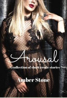"Book. ""Arousal"" read online"