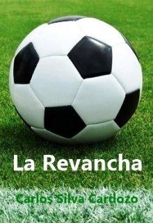 """Libro. """"La revancha"""" Leer online"""