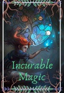 """Libro. """"Incurable Magic"""" Leer online"""
