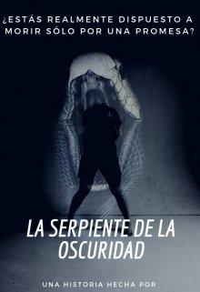 """Libro. """"La Serpiente de la Oscuridad"""" Leer online"""
