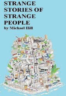 "Book. ""12 Strange Stories of Strange People"" read online"