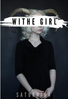 """Libro. """"white girl """" Leer online"""