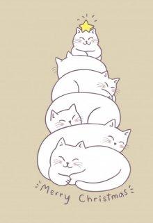 """Libro. """"Los gatos de la navidad"""" Leer online"""