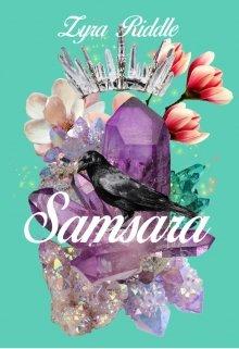 "Libro. ""Samsara"" Leer online"