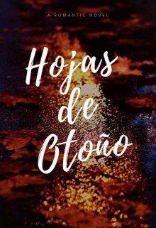 "Libro. ""Hojas de otoño"" Leer online"