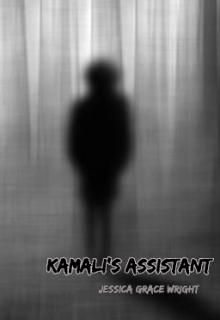 "Book. ""Kamali's Assistant (kamali: Book 1)"" read online"