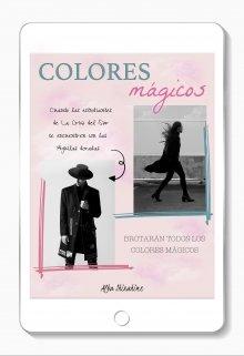 """Libro. """"Colores mágicos ©"""" Leer online"""