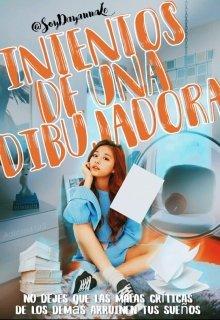 """Libro. """"Intentos De Una Dibujadora"""" Leer online"""