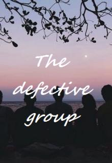"""Libro. """"The defective group"""" Leer online"""