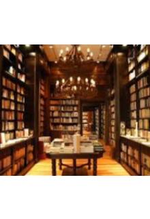 """Libro. """"La librería"""" Leer online"""