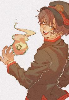 """Libro. """"Hiraki y el amuleto Oshimo"""" Leer online"""