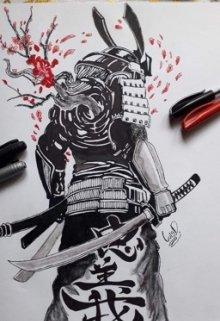 """Libro. """"Katana: La leyenda de un Samurai"""" Leer online"""