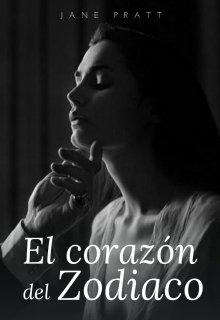 """Libro. """"El Corazón del Zodiaco"""" Leer online"""