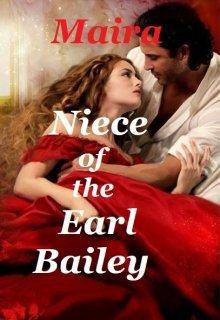 """Книга. """"Племінниця графа Бейлі"""" читати онлайн"""