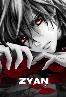 """Libro. """"Zyan"""" Leer online"""