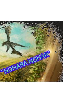 """Libro. """"Nohara Nohar"""" Leer online"""