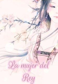"""Libro. """"La mujer del rey"""" Leer online"""