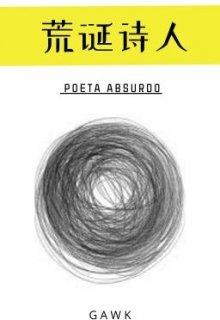 """Libro. """"Poeta Absurdo (荒诞诗人 )"""" Leer online"""