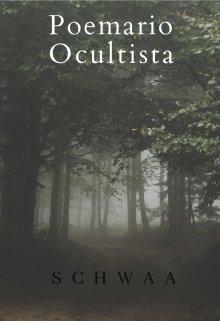 """Libro. """"Poemario Ocultista"""" Leer online"""
